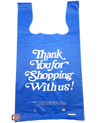 Blue Plastic Shopping Bags - Heavy - Large