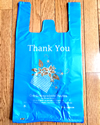 Mini Jumbo Blue Oxo Biodegradable Plastic Bags