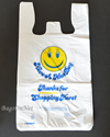 Extra Large Smiley Face Plastic Shopping Bags